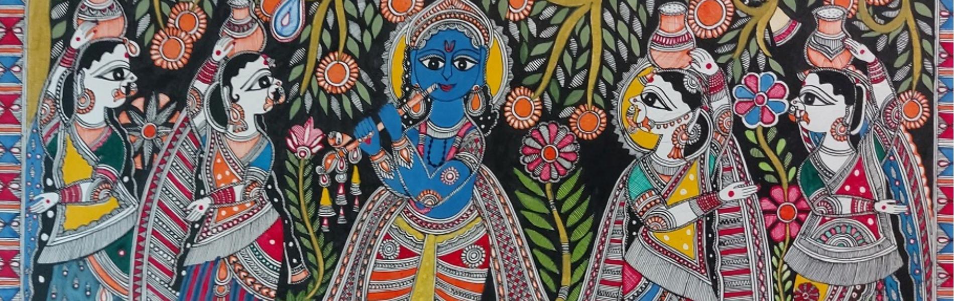 Rani Jha